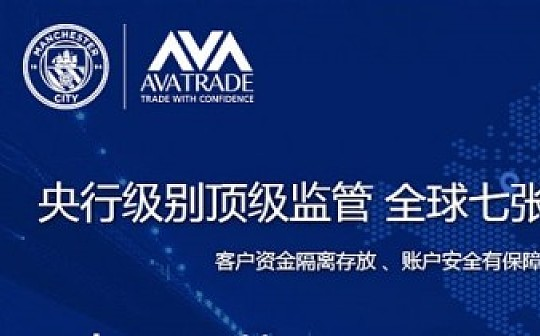 AVA爱华平台:交易时心态为什么至关重要?