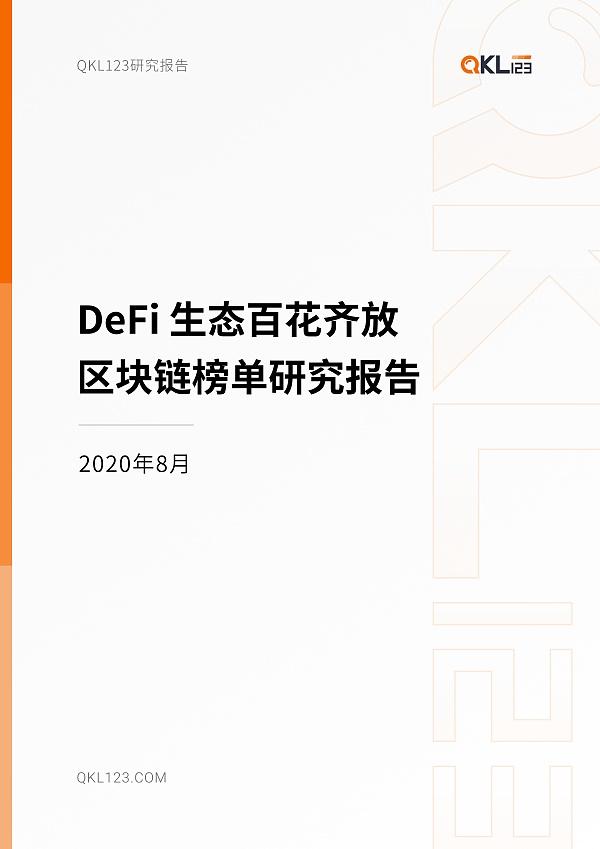 南京摸金派有没有一起报案_虚拟资产的国际监管动态与趋势