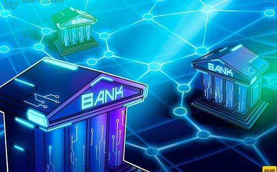 区块链可以使银行免受数十亿美元的贸易融资丑闻困扰