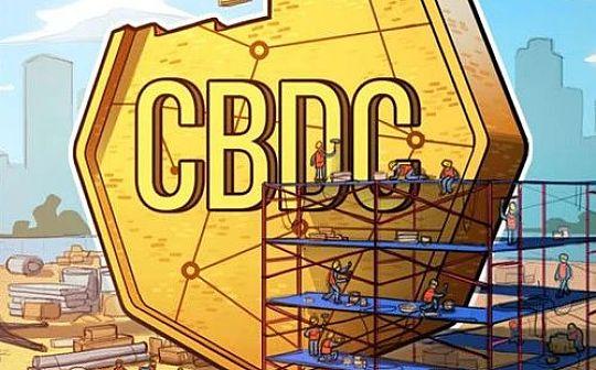 MIT正在帮助波士顿联邦储备银行开发CBDC
