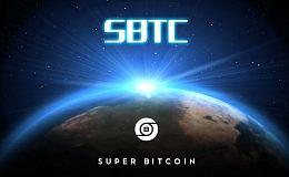 SBTC超级比特币12月12日15时即将分叉    当前已获得21家交易所支持