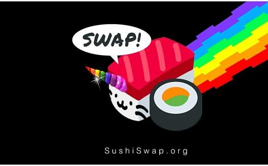 神奇DEFI之SUSHI 引领了最近币圈的涨跌