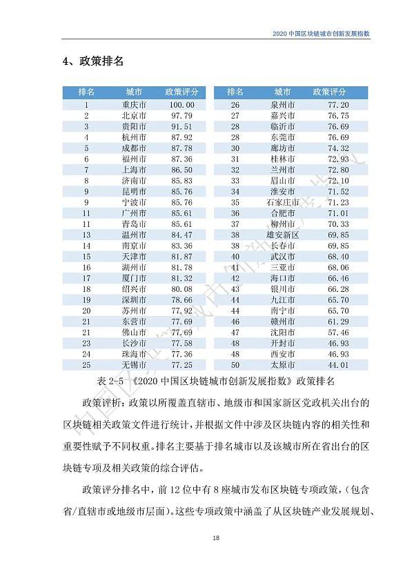 摸金派共享者要求_雷达币在中国合法吗?具体答案如下