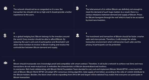 BTW(比特币世界)能否成为真正的比特币?