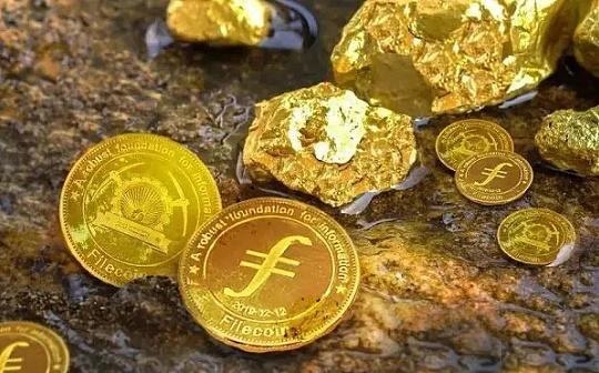 IPFS主网上线后      FIL币价能否成为新的币王  成为新的数字黄金