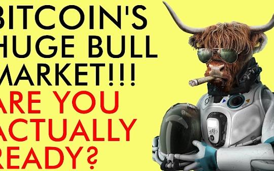 华尔街基金大鳄:买比特币没错,现在是牛市,股市与经济脱钩正常