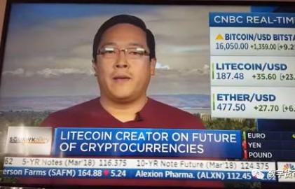 莱特币创始人Charles Lee上美国知名财经节目CNBC,莱特币暴涨81.42%!