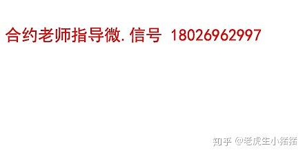 v2-ef1cd21a51f4fc04f8aca9caf16cced2_720w.jpg
