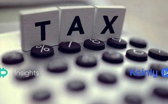 一文纵览世界各国的加密货币税法