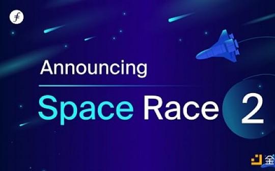 第二轮太空竞赛即将开启  让我们拭目以待