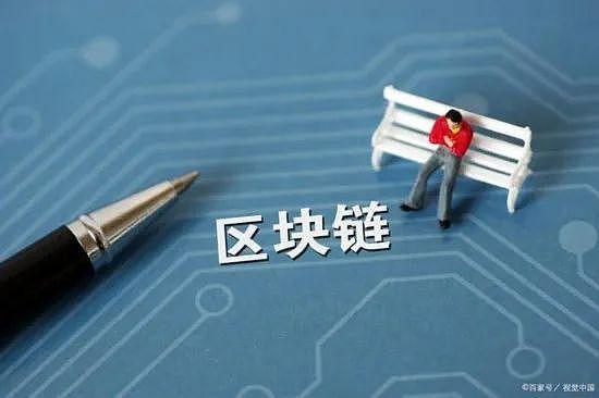 《【区块链技术】区块链技术在国外基础教育中的应用》