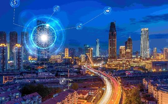 2020中国区块链发明专利领军企业和人物评选来袭