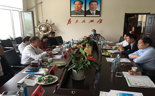 中国民族贸易促进会助力吉林高质量发展战略合作协议在珲春签署