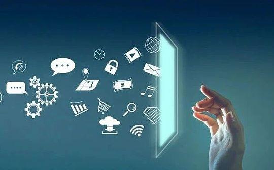 蚂蚁链:重塑未来商业互动 交易和运作方式的基础设施