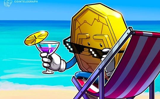 """巴哈马将于10月份推出其国家数字货币"""" Sand Dollar"""""""
