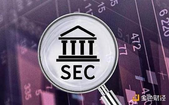 美国SEC RIA牌照 美国证监会最高监管概述