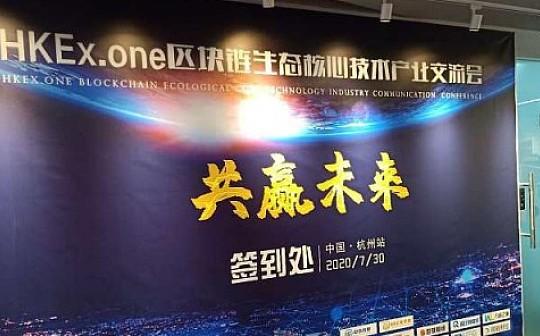 HKEx.one交易所平台币HKC的未来会走向哪里?