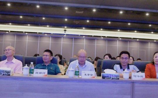 """""""产业数字化发展·链上衡阳""""研讨会"""