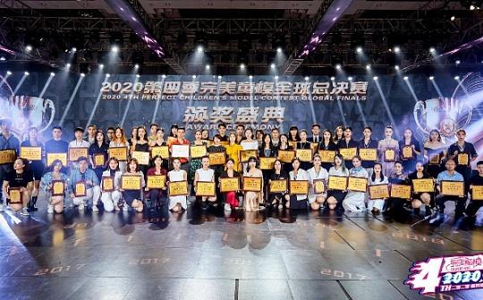 陆享会数智而行创变重启|数字财务智能科技巡展北京站成功落幕