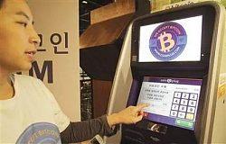 韩国实施加密货币监管:征税+禁止艾西欧