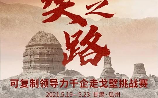 文安县第五届创新创业大赛圆满收官