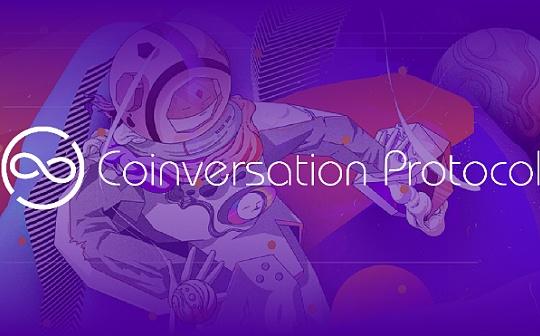 Coinversation 的选择 : 一文了解 Polkadot 生态中的智能合约