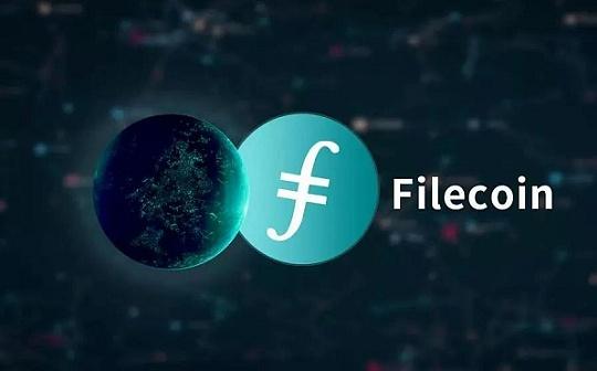 Filecoin挖矿:为什么FIL抵押在增加,收益却在降低?