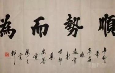 云帆论金:12.15黄金周线收官,日内操作建议