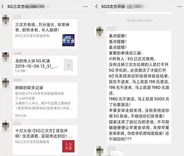 """""""黑吃黑""""暗战:黑客入侵资金盘 盗走512万"""