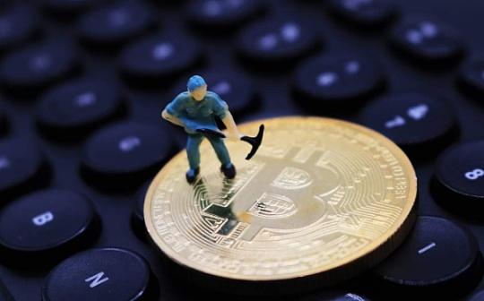 三分钟带你了解比特币挖机是如何获取比特币的?轻松带你走进币圈.