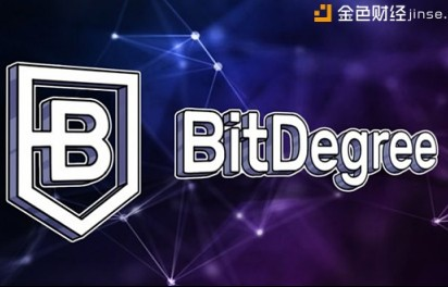 BitDegree   区块链项目分析简报