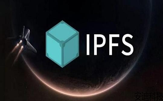 浅析Filecoin代币FIL的价格预估,FIL上涨的空间还有多少?