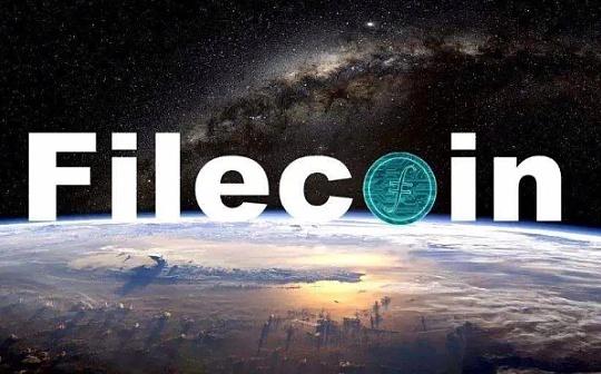 金色算力云战略合作伙伴石榴矿池成Filecoin太空竞赛最大黑马