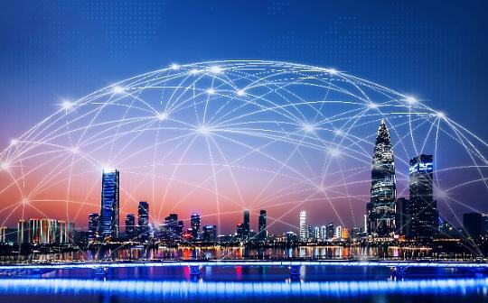 """基于BSN上线""""庆祝新中国成立71周年 链上见证 祝福上链""""区块链小应用"""