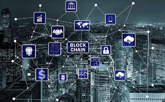 哪些数据将成为区块链系统的关键数据?