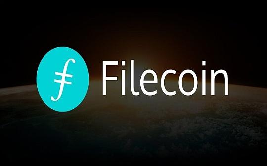 Filecoin/FIL单T日产出为什么低?是哪些原因