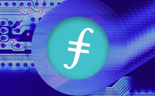 Filecoin的商业突围