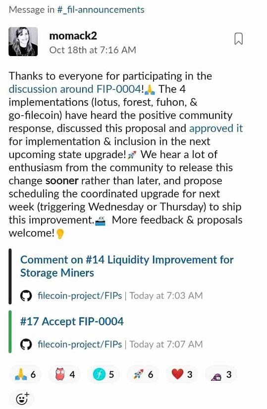 Filecoin最新消息 项目方通过协议 25%的存储矿工区块奖励将直接释放