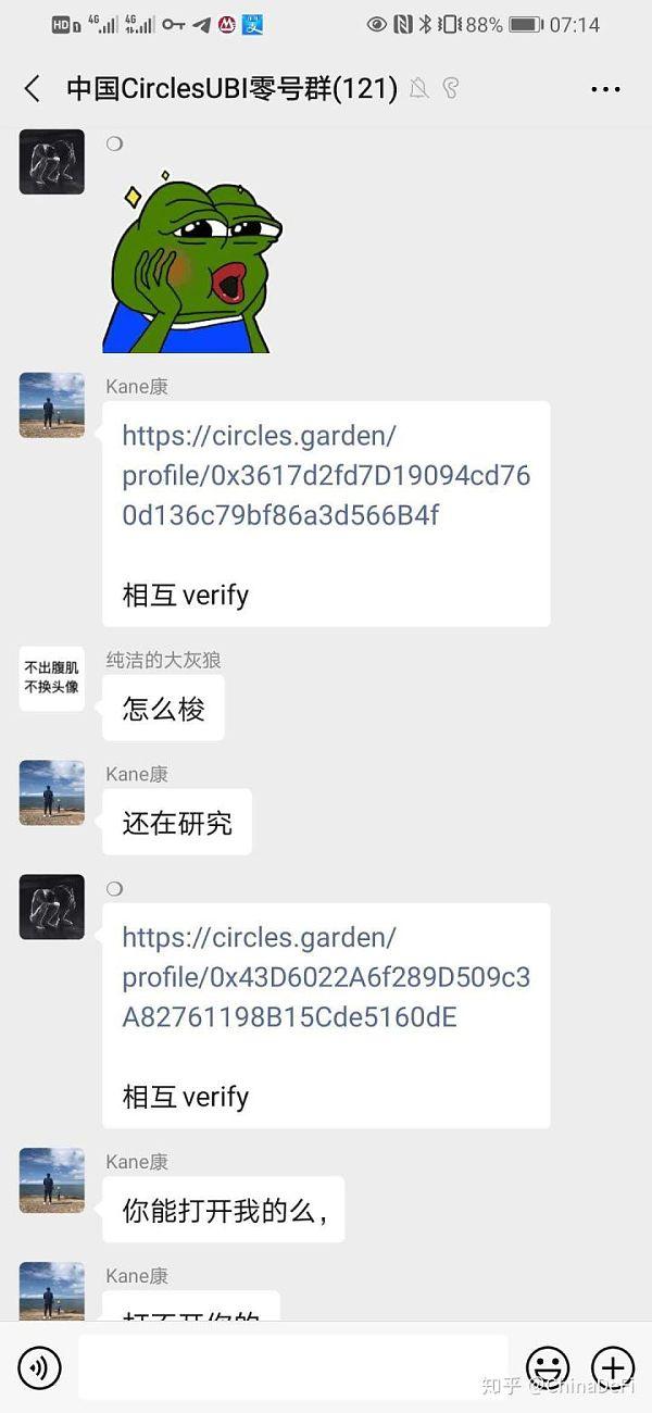 v2-13d966a201ffc9c8e6e6dd85d8bda03a_720w.jpg