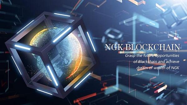 【区块链应用】区块链成两会热门 NGK助力区块链应用落地