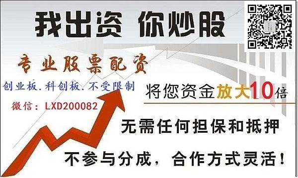 短线投资操作思路中国卫通(601698)股票开户股票配资炒股配资配资平台