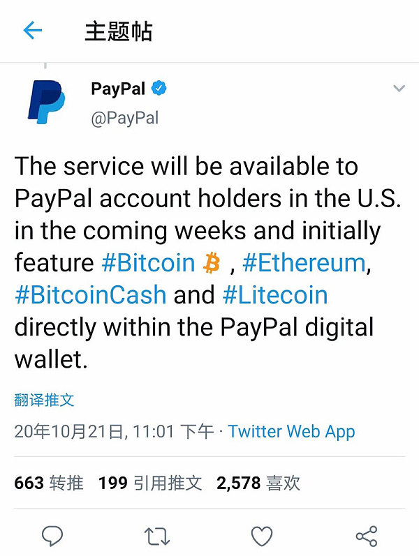 CellETF:PayPal允许进行...