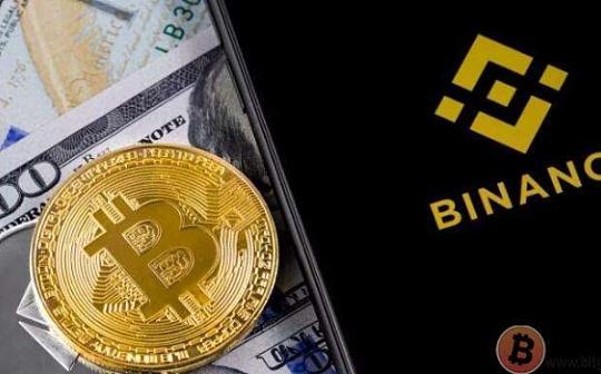 币安智能链初成 BNB就是下一个ETH?
