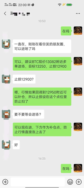 杨灵盘币:BTC底部支撑强劲 今日多单再次获利300个点 你愿跟上一对一指导吗