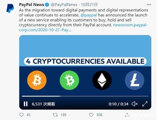 《【PayPal用户】PayPal用户真能使用加密货币购物?》