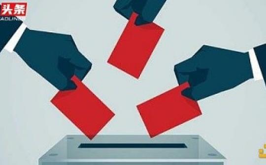 CZ和V神谈区块链投票是刚需