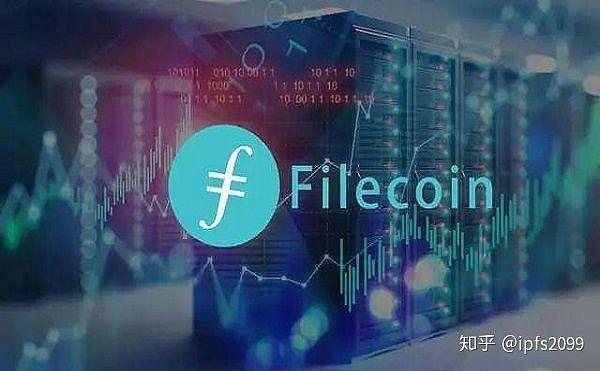 一文让你看懂 IPFS-Filecoin是什么?两者有什么关系?