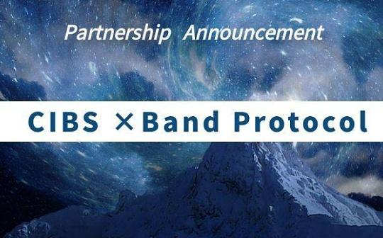 CIBS 集成去中心化预言机协议 Band Protocol