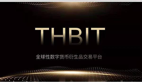 Thbit丨比特币再遇灰度增持 周末行情能否再创新高