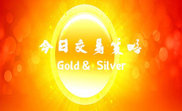 金市良臣:11.16今日黄金操作建议及白银TD最新操作建议-黄金行情走势分析